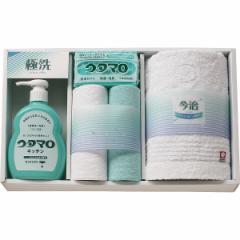 石鹸・キッチン洗剤ギフト ウタマロ 作業着洗い 石鹸セット 贈り物に最適