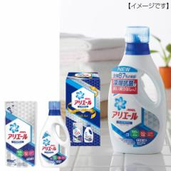 P&G アリエール ホーム セット洗濯洗剤 詰め替え 液体