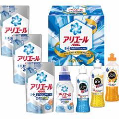 P&G アリエールスピードプラスギフト洗剤 ギフト