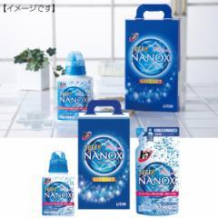 ライオン トップスーパーナノックスギフトセット洗濯洗剤 詰め替え 液体
