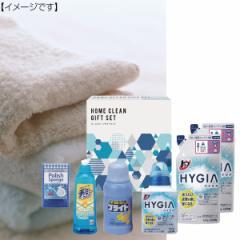 ホームクリーンギフトセット洗剤 液体洗剤 掃除 キッチン