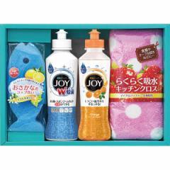 ジョイ らくらくキッチンセット洗剤 液体洗剤 キッチン スポンジ