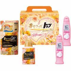 洗濯用洗剤ライオン 香りつづくトップアロマプラスギフトセット液体 贈り物に最適