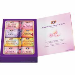 バブ プレミアムアロマギフト 花王 入浴剤 セット 内祝い 贈り物に最適