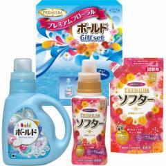 香りプレミアムボールドギフトセット洗剤 ギフト