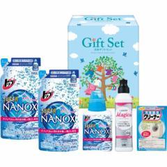 ナノ洗浄洗剤ギフト