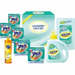 液体洗剤ギフトセット