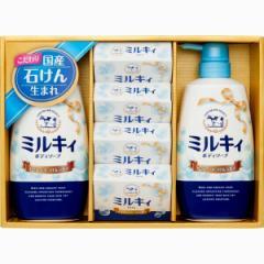 牛乳カウブランドセレクトギフトセットミルキィ 固形石鹸 ボディーソープ