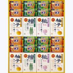 四季折々 薬用入浴剤セット入浴剤 セット 詰め合せ 柚子 桃 森 バブ