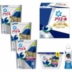 洗剤 P&G  アリエール ジェルボール セット洗濯洗剤 詰め替え 液体