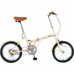 16型折りたたみ自転車 シンプルスタイル コンパクト 2台目 アウトドア /SS−H16
