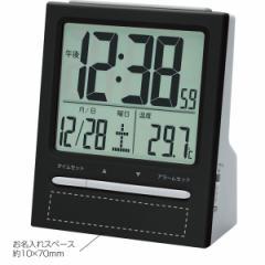 時計 大画面 デジタル 目覚まし時計 目覚まし時計