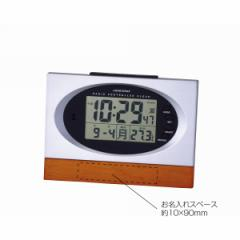 時計 電波クロック 電波時計 電波