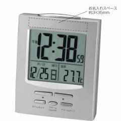 時計 目覚まし電波クロック 目覚まし時計 電波時計 電波