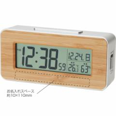 時計 竹の電波時計 電波時計 電波