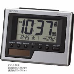 時計 シチズン ソーラー電源 電波目覚まし時計 電波時計 電波 目覚まし時計