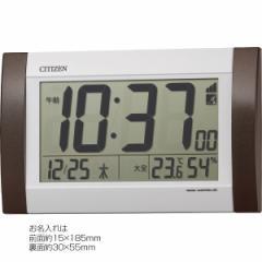 時計 シチズン 電波 目覚まし時計(掛置兼用) 電波時計 電波 目覚まし時計