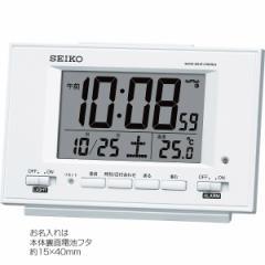 時計 セイコー 電波 デジタル目覚まし時計 電波時計 電波 目覚まし時計