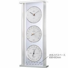 時計 スーパーEXギャラリーS 気象計 時計