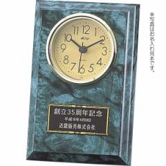 時計 大理石調記念時計(お名入れ専用) 名入れ