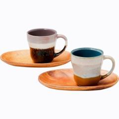 マグカップ 洋陶器 グレイズワークス ペアマグ&トレー トレー