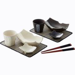 和陶器 一文字 料理・晩酌セット 食器セット 箸 コップ 皿 小皿