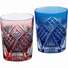 ペアロックグラスカップ コップ