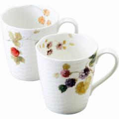 マグカップ 洋陶器 ナルミ ルーシーガーデン ペアマグ