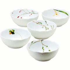 洋陶器 ナルミ 里花暦 ボール5個セット