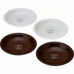 洋陶器 メゾン ドゥ ファミーユ ベーシックデザートプレート4枚セット