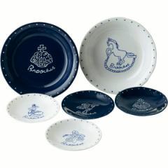洋陶器 ブローチズ サービスセット 食器 セット