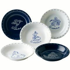 洋陶器 ブローチズ パスタ皿 5枚セット 食器 セット
