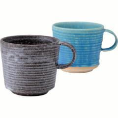 和陶器 信楽焼 Sendan マグペア マグカップ セット