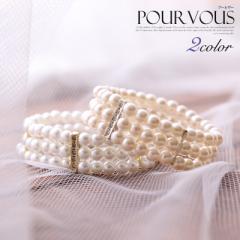 a054 パール ブレスレット ラインストーン 結婚式 レディースファッション パーティースタイル コーディネート ホワイト アクセサリー お
