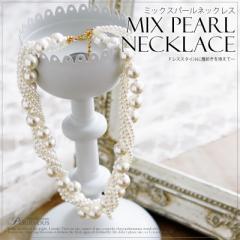 a084 ネックレス 結婚式ネックレス パールネックレス 結婚式 パ-ル 首飾り レディース ペンダント pearl アクセサリー お呼ばれ パーティ