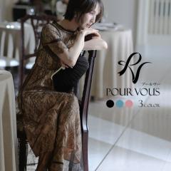 107211312 ワンピース 結婚式 パーティードレス フォーマルドレス ドレス お呼ばれ フォーマル 大きいサイズ 服装 大人 服 ミセス 他と被