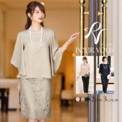 3633 パーティードレス 結婚式 ワンピース ドレス フォーマルドレス フォーマル お呼ばれ 服 服装 ミセス セットアップ 大きいサイズ 大