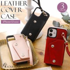 611211422 iPhone12 mini ケース アイフォン スマホカバー スマホケース ハードタイプ レザー 革調 カードケース パスケース 付 付き 一