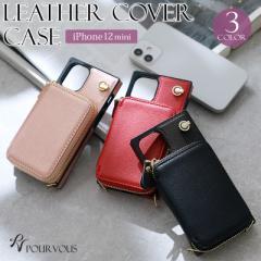 612211422 iPhone12 mini ケース アイフォン スマホカバー スマホケース パスケース 付 付き 一体型 ハードタイプ レザー 革調 カードケ