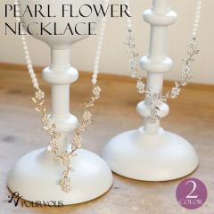 jca0053 ネックレス 結婚式ネックレス パールネックレス 結婚式 パール ビジュー 首飾り Necklace パーティードレス ドレス ワンピース