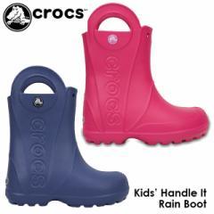 2432d78e616aa キッズ ジュニア 男の子 女の子 レインブーツ 長靴 クロックス crocs 12803 子供靴 ハンドルイット レインブーツ