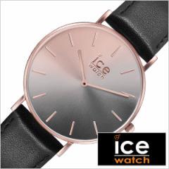 a798933cef ICE WATCH 腕時計 アイス ウォッチ 時計 シティサンセット エクストラスモール CITY sunset extra レディース ブラック