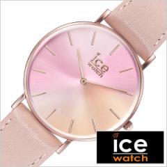 7901ca130a ICE WATCH 腕時計 アイス ウォッチ 時計 シティサンセット スモール CITY sunset small レディース オレンジ ICE