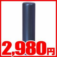 【送料無料】個人用カラーチタン印鑑 マット  ブルー 10.5mm taste02実印 銀行印 認印【メール便発送】 【wk020】