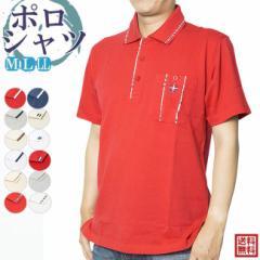 ポロシャツ 半袖 メンズ 襟ジャガード織り 561100/01/02 M/L/LL  父の日 ギフト ファッション