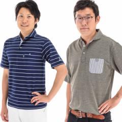 8799f5e22c1d0 紳士 ブランド ホリゾンタルカラー 半袖ポロシャツ 専用ギフトボックス入り 父の日 誕生日プレゼント