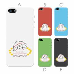 さのまる スマホケース iphone6 plus iphone7 iphone5C SHL25 SHL22 SCL23 SC-04F KYY23 LGL22 smart_csn002_all