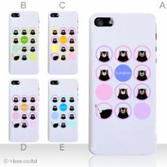 くまモン スマホケース iPhone6s Plus iphone SE 5S SOL26 SOL23 SOL22 SOL25 SOL21 SO-04E SO-03G SOV31 402SO smart_ck005_all