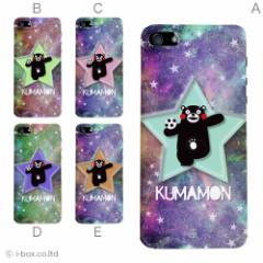 くまモン/スマホケース/iphone6 plus/iphone7/iphone5C/SHL25/SHL22/SCL23/SC-04F/KYY23/LGL22/smart_ck006_all