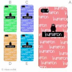 くまモン スマホケース iPhone6s Plus iphone SE 5S SOL26 SOL23 SOL22 SOL25 SOL21 SO-04E SO-03G SOV31 402SO smart_ck008_all